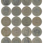 1985-50-paise-indira-gandhi-1