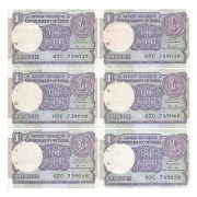 1989-1-one-rupee-note-by-gopi-k-arora-o