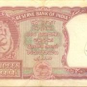 b-4-v75-261555-h-v-r-iyengar-1957-r