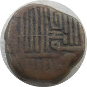 mugal-old-copper-coin-r
