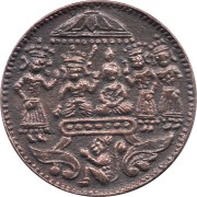 old-token-coin-sri-ram-sita-laxman-hanuman-r
