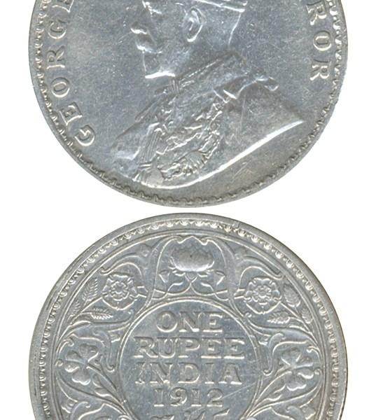 1912 1 One Rupee George V King Emperor Bombay Mint