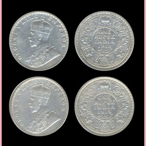 1912 1913 1 One Rupee George V King Emperor Bombay Mint