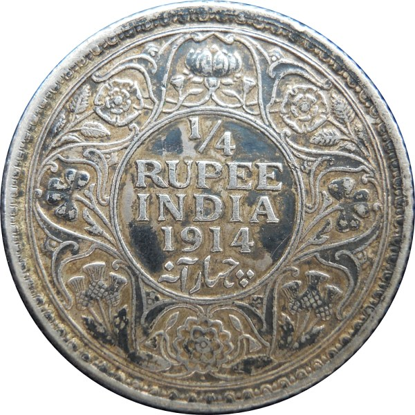 george-v-king-quarter-rupee-1914-r