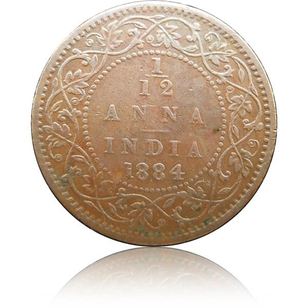 queen-victoria-one-twelve-anna-1884-ref