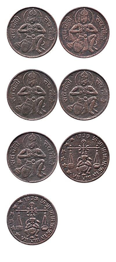 1839 HALF ANNA OLD HANUMAN TOKEN COIN SACH BOLO SACH TOLO - Worth Buy