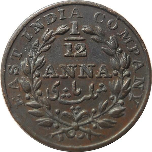 1835 1/2 Twelve Anna East India Company - Best Buy