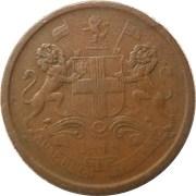 1848 1/12 Twelve Anna East India Company RARE COIN