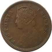 1893 1/12 Twelve Anna Queen Victoria Empress Calcutta Mint - Best Buy