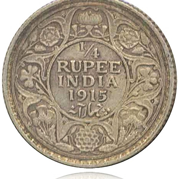 1915 1/4 Quarter Rupee Silver Coin King George V Bombay Mint - Best Buy