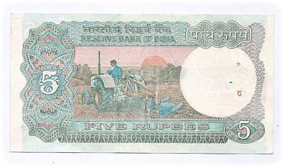 C32 5 Rupee UNC Note 'B' Inset Sign Dr.C.Rangarajan