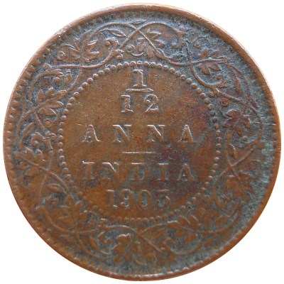 1903 1/12 One Twelve Anna Coin King Edward VII Calcutta Mint - Best Buy