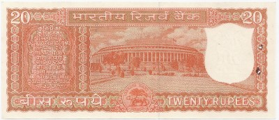 "E2 20 Rupee Note Sign By S.Jagannathan - ""OPEN LOTUS NOTE"" Ending with Tripple Digit Number - 444"
