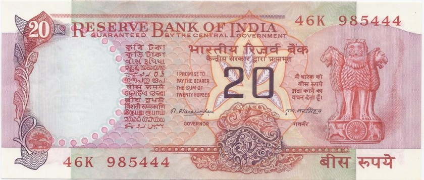 E6 20 Rupee Note Sign By M Narasimham - RARE NOTE