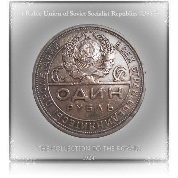 1924 1 Ruble Union of Soviet Socialist Republics (USSR) Pure silver