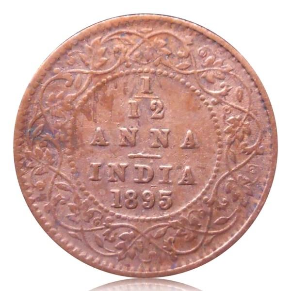 1895 1/12 Twelve Anna Queen Victoria Empress Calcutta Mint – Worth buy
