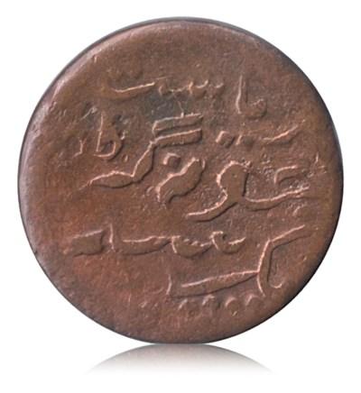 Junagadh Rasul Muhammad Khan (1891-1911 AD) Copper 1 Dokda Coin