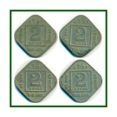 1919 1928 2 Annas Coin British India King George VI Calcutta Mint