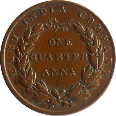 1835  1/4 Quarter Anna East India Company - RARE