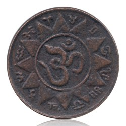"""EAST INDIA COMPANY 1839 MONKEY WITH SCALE AND """" OM """" COPPER TEMPLE TOKEN COIN"""