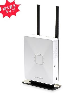 とくとくBBiPad miniのURoad-Home2+