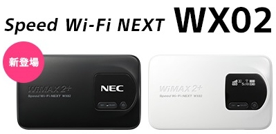 So-net WiMAX2+のSpeed Wi-Fi NEXT WX02