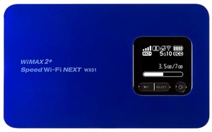 NECプラットフォームズwx01