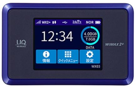 Speed Wi-Fi NEXT WX03新発売