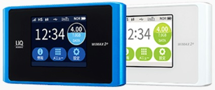 GMOとくとくBB WiMAX端末WX04