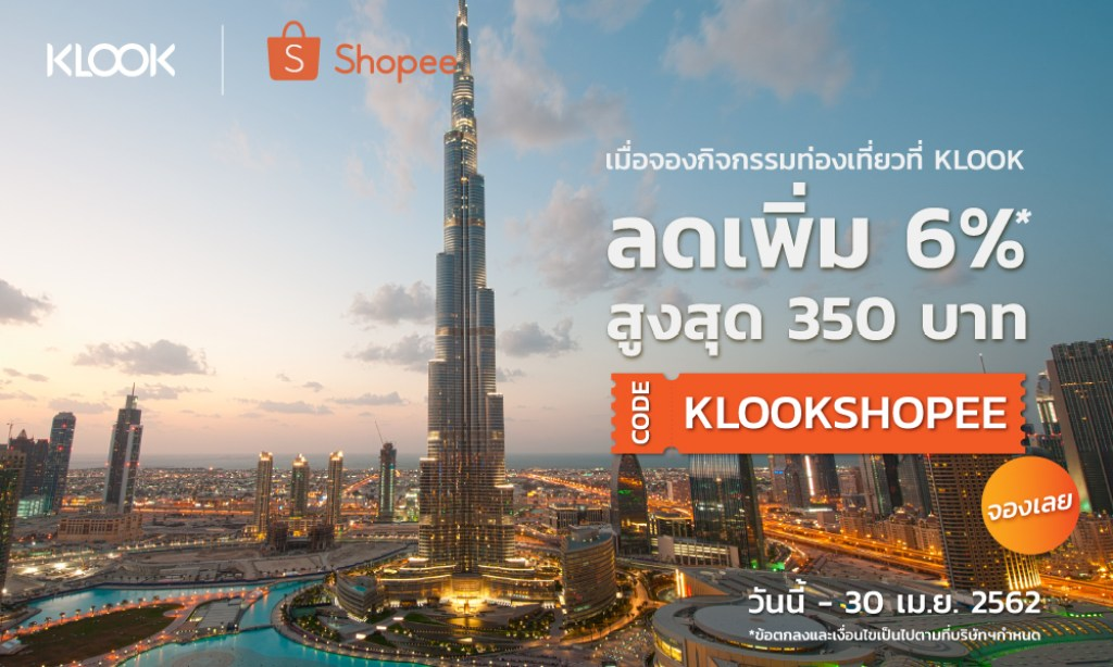 KLOOK-Shopee
