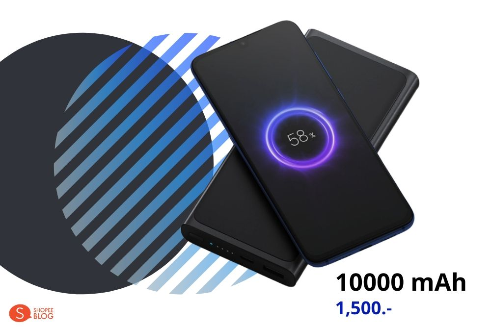 Xiaomi_Wireless_Charger_Power_Bank