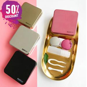 Colored Contact Lenses Case With Mirror Lovely Contact Lenses Travel Kit Box Accessories FREE SHIPPING