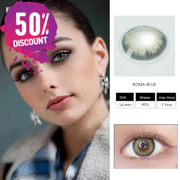 Roma Colored Eye Contact Lenses For Beautiful Green Blue Brown Shades Colored Eyes Eye Contact Lenses FREE SHIPPING 4