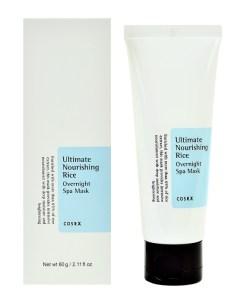 Ultimate Nurishing Rice Spa Mask-03