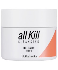 all-kill-cleansing-oil-balm