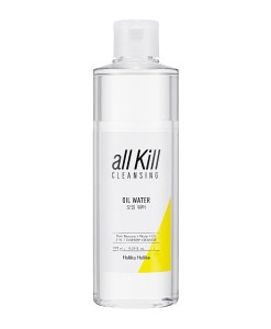 all-kill-cleansing-oil-water