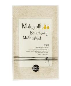 makgeolli-brightening-mask-sheet