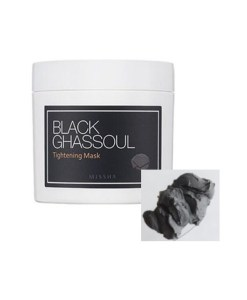 missha-black-ghassoul-tightening-mask