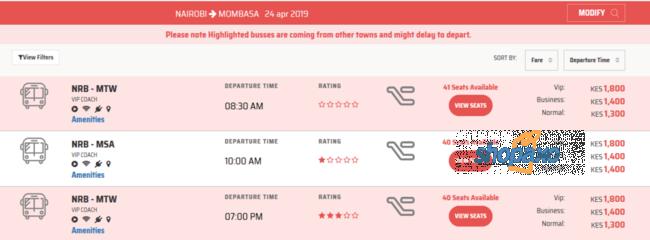 Dreamline Bus online booking