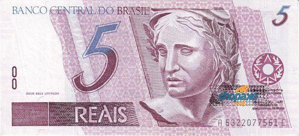 brazil real