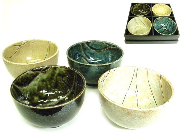 Oribe Soup Bowl Set