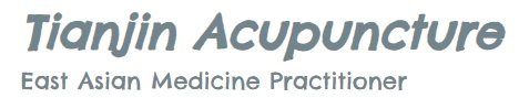 Tianjin Acupuncture