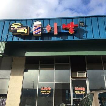 Woori Barber Shop
