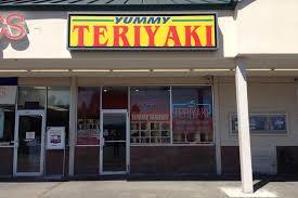 Yummy Teriyaki