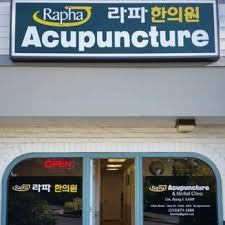 Rapha Acupuncture & Herbal Clinic