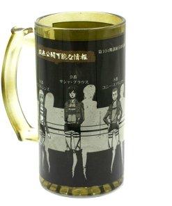 Attack on Titan scout beer glass from Nerd Code Originals