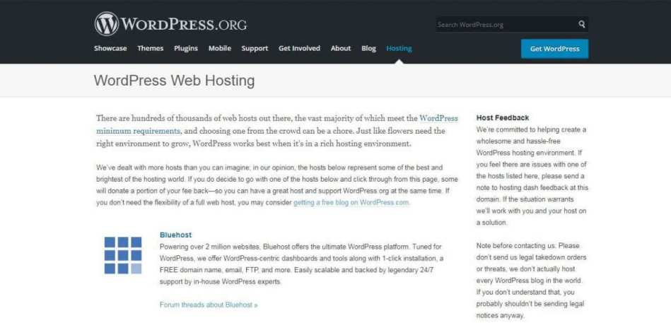 Official WordPress.org recommendation of Bluehost