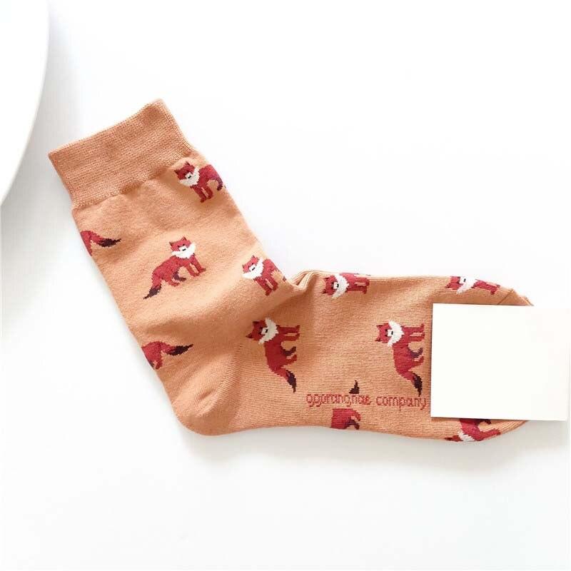 Animal Printed Women's Socks