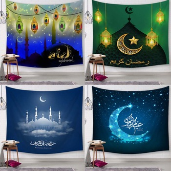 Ramadan Decoration Ramadan Eid Mubarak Tapestry Home Decor Ramadan Kareem Islam Party Supplies