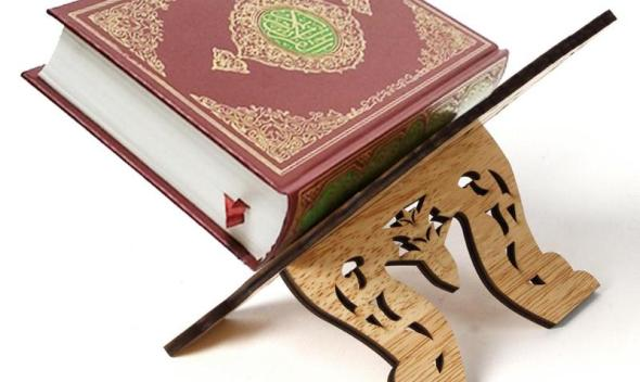 Ramadan Decor Shelf Wooden Desk Decoration Islam Bible Books Storage Display Rack Organizer Eid Mubarak Hollow Stand Holder